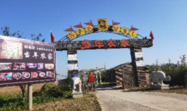 刘老庄当年农家红色拓展训练基地