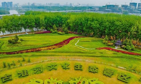 淮安古淮河湿地公园